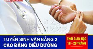 Tuyen-sinh-van-bang-2-cao-dang-dieu-duong-2
