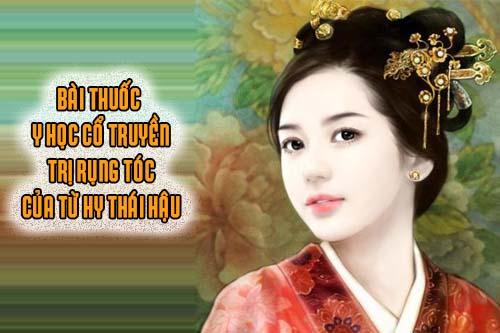 Thần dược trị rụng tóc của Từ Hy Thái Hậu là gì?