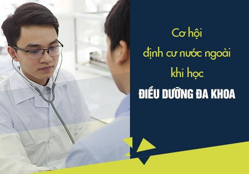 Cơ hội định cư nước ngoài khi học Điều dưỡng đa khoa