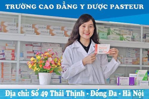 Cao đẳng Dược Hà Nội thông báo tuyển sinh năm 2017 hệ chính quy