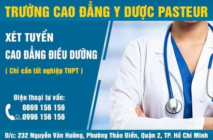 Tuyển sinh Cao đẳng Điều dưỡng tại Hồ Chí Minh năm 2018